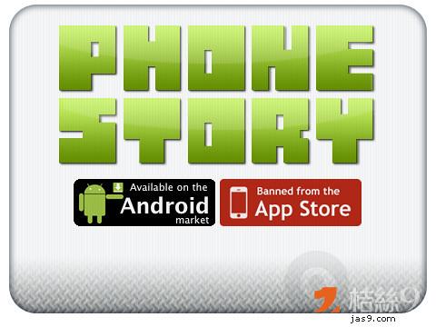 Phone Story 1