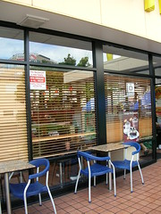 McDonalds - After window restoration
