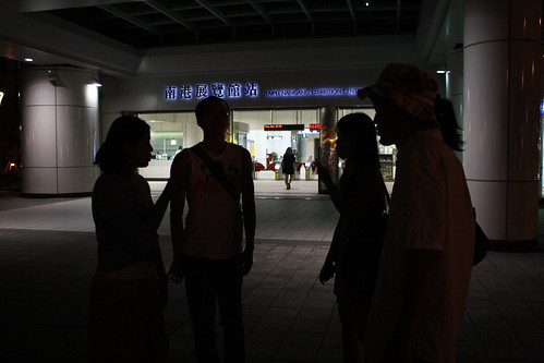 [台湾2.5] アリエルと再会!