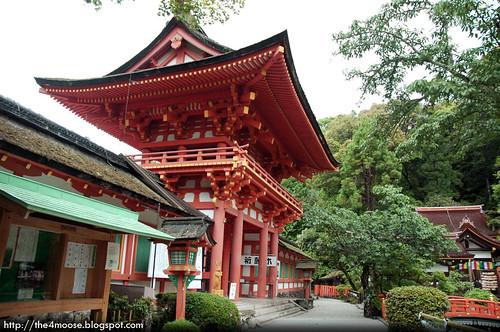 Kamigamo-jinja 上賀茂神社 - Ro-mon
