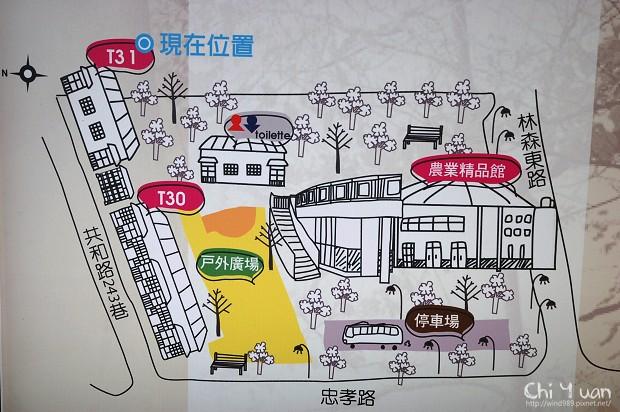 農業精品區03.jpg