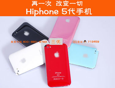 HiPhone5 Different Color