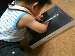 昨晩届いた MacBook Air 11