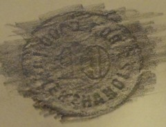 Lewis Commissary obverse rubbing