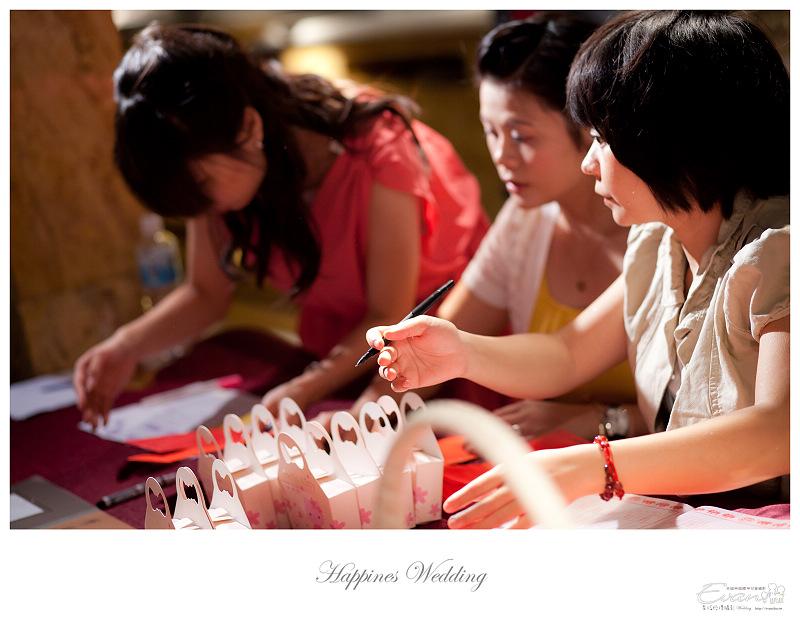 [婚禮攝影]政修與素玫 婚禮喜宴_056
