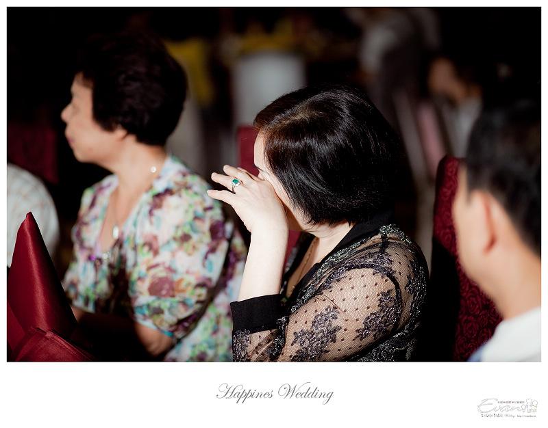 [婚禮攝影]政修與素玫 婚禮喜宴_094