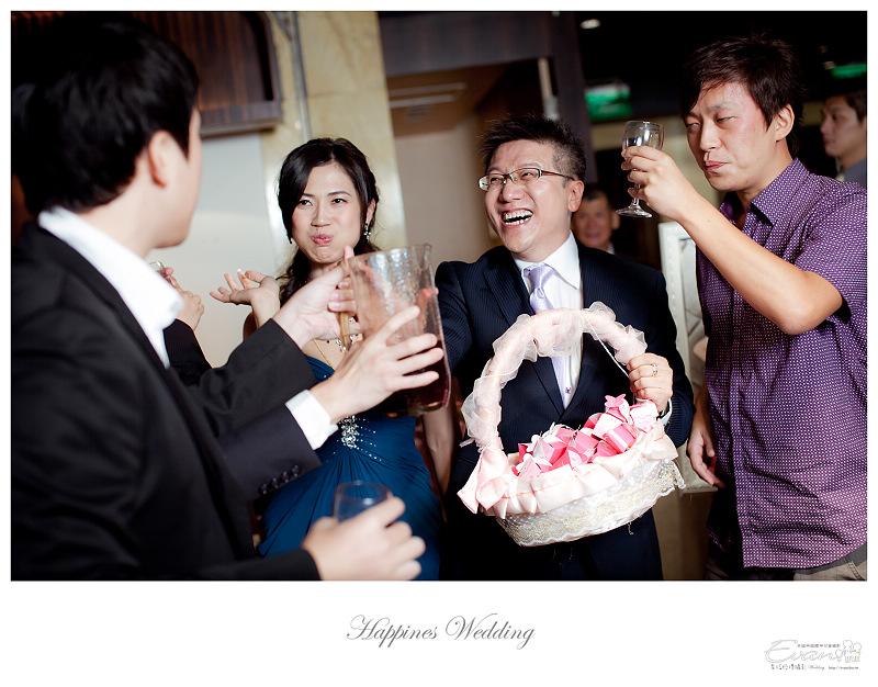 [婚禮攝影]政修與素玫 婚禮喜宴_193