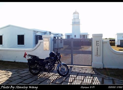24小時環島-極東