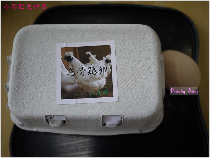 南鄉溫泉共林莊早餐-01.jpg