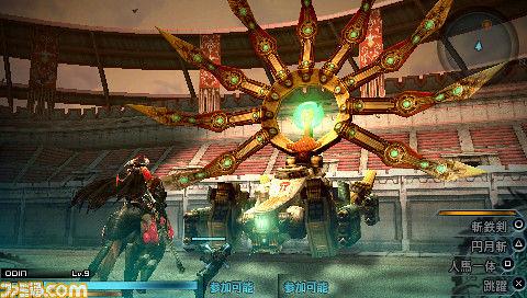 Final Fantasy Type-0 - Odin
