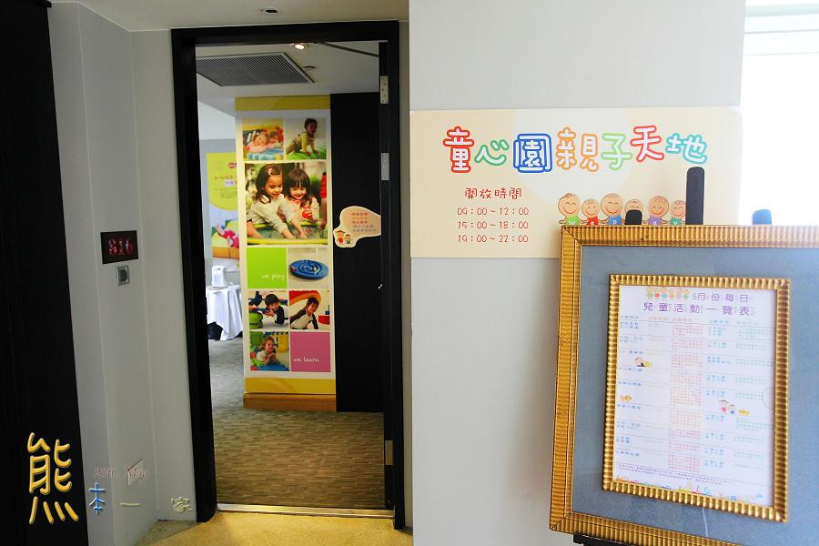 宜蘭親子住宿 蘭城晶英酒店 兒童遊戲區