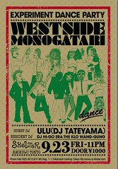 WEST SIDE 物語 2011/09/23