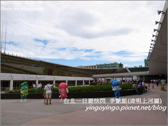 台北市_清明上河圖20110827_R0041856