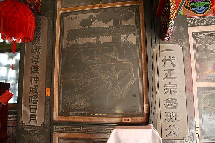 東勢巧聖仙師廟0006