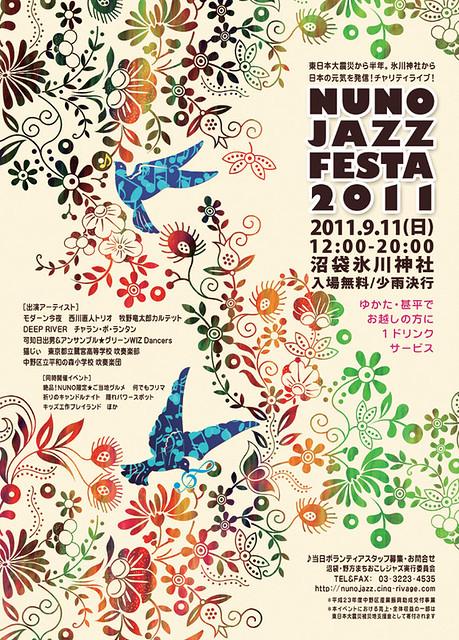 NUNO Jazz festa