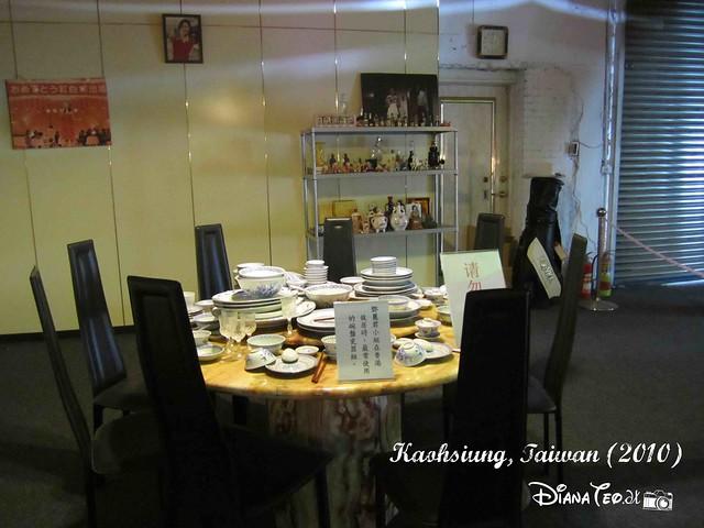 Teresa Teng Memorial Museum 06