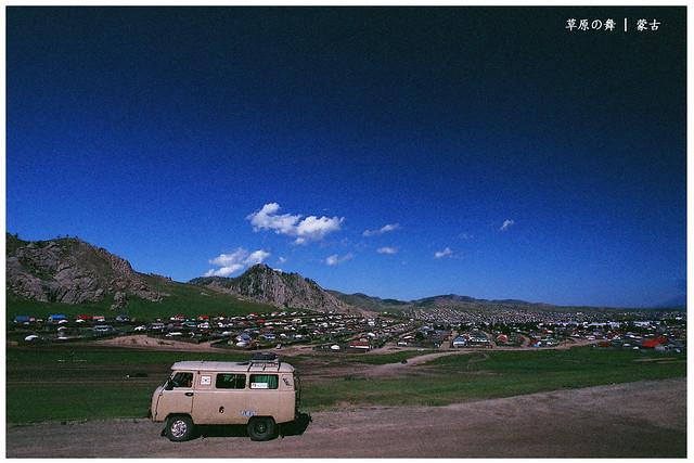 Mongolia004