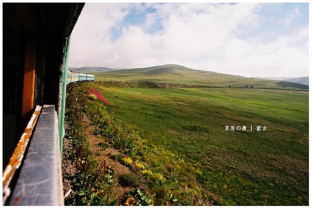 Mongolia007
