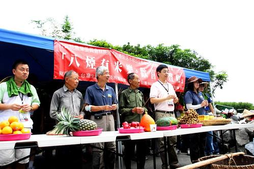 睽違25年,八煙米經典重現,生態工法基金會、林務局及當地村民以祭典慶豐收。(圖片來源:林務局)