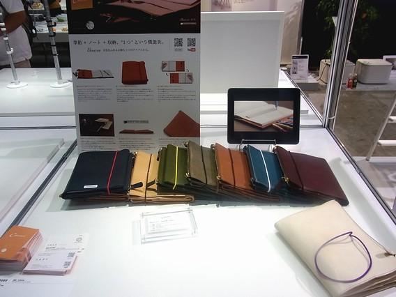筆箱+ノート+収納=クモノイ(Cmonoi)~グッドデザインエキスポ2011