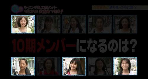 10gen_0001_Layer 11