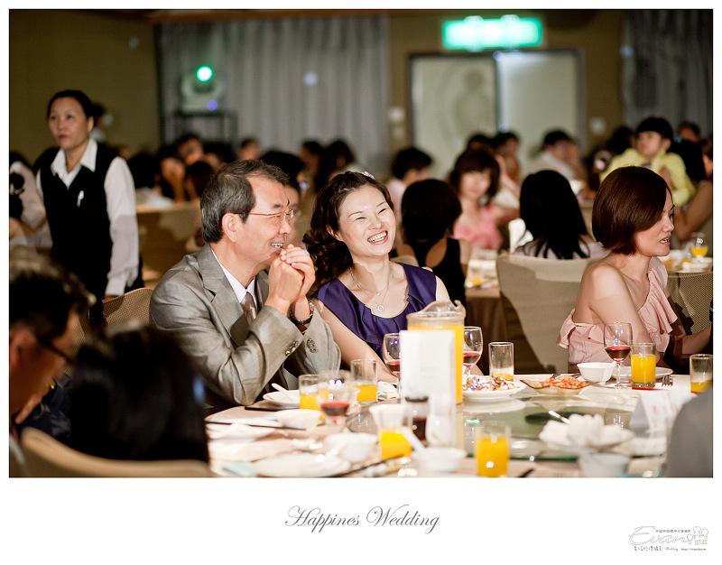 [婚禮攝影]碧娟&呈文 婚禮記錄-145