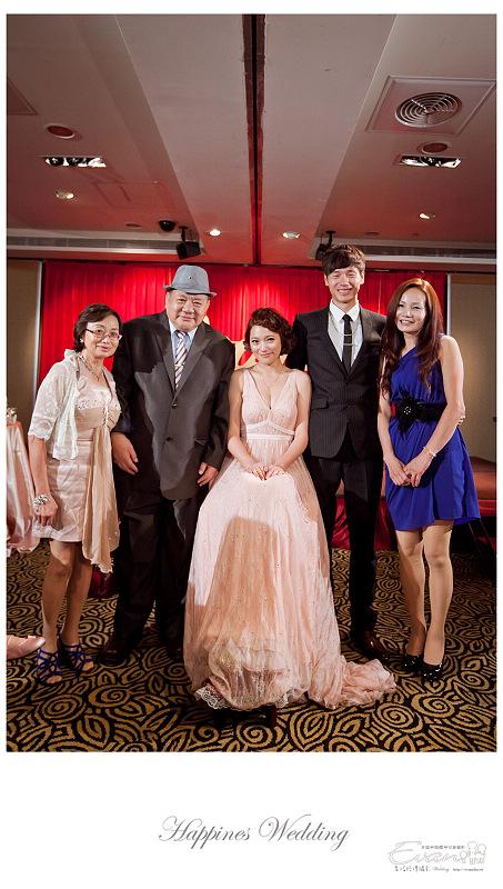 [婚禮攝影]碧娟&呈文 婚禮記錄-093