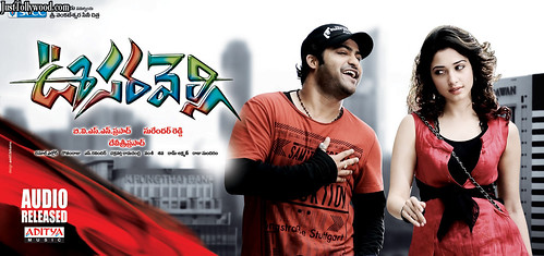 Oosaravelli Telugu Movie