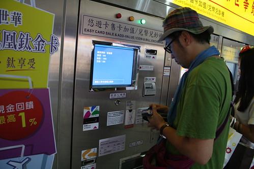 [台湾2.5] 今回のMRTはEasy Card(悠遊カード)にした。