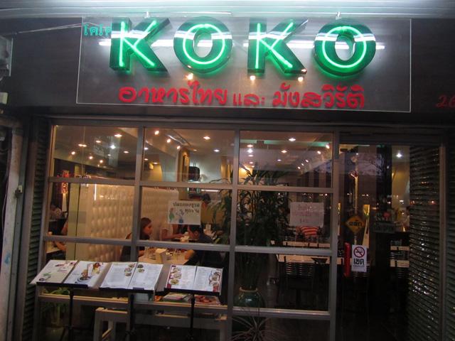 Koko Restaurant - Siam Square, Bangkok, Thailand