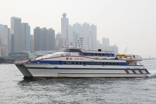 'MV Shun Shui' off Hong Kong Island