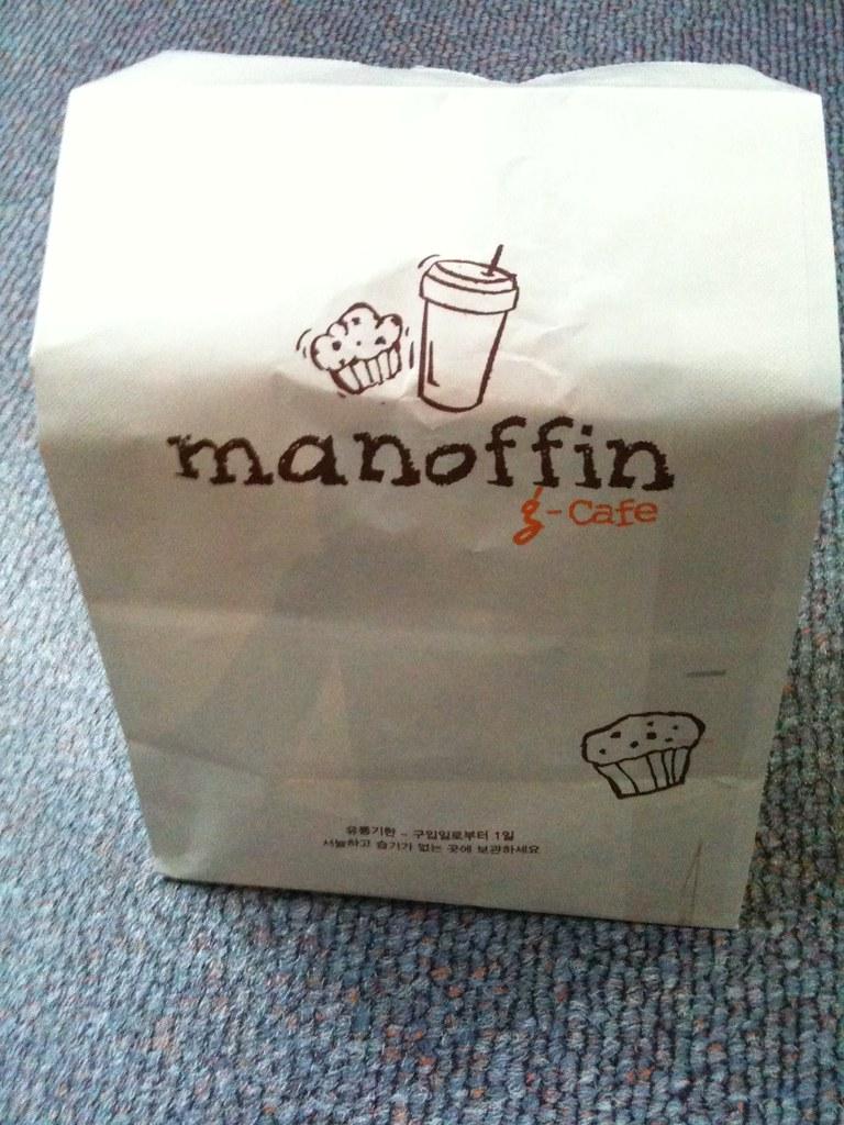 마노핀의 아메리카노 & 머핀