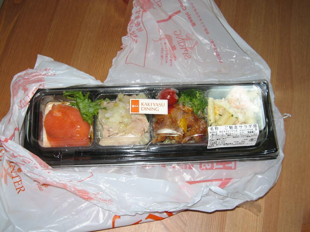 """""""Kakiyasu Dining"""" Salad Bento"""