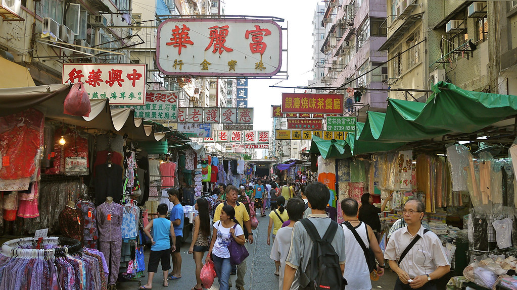 Sham Shui Po Street