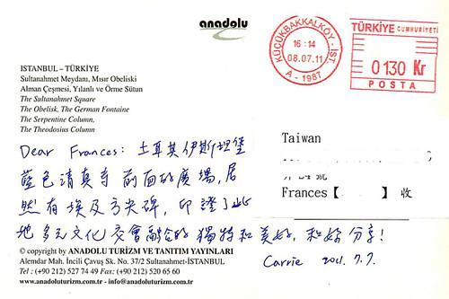 ps-明信片-土耳其carrie-2