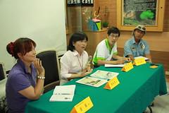 座談中針對生態旅遊推廣進行討論