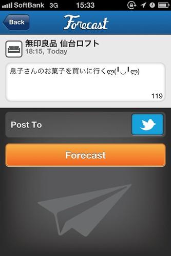 forecast01