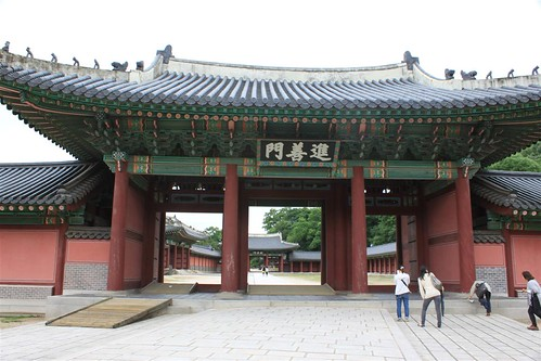 Entrance to Injeongjeon Hall, Changdeokgung Palace, Seoul South Korea