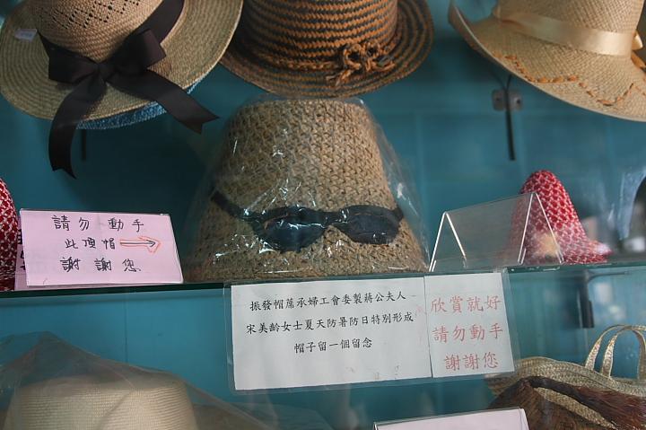 苗栗苑裡老街(振發帽蓆)0005
