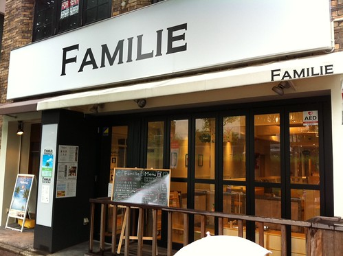 FAMILIE Cafe & Bar