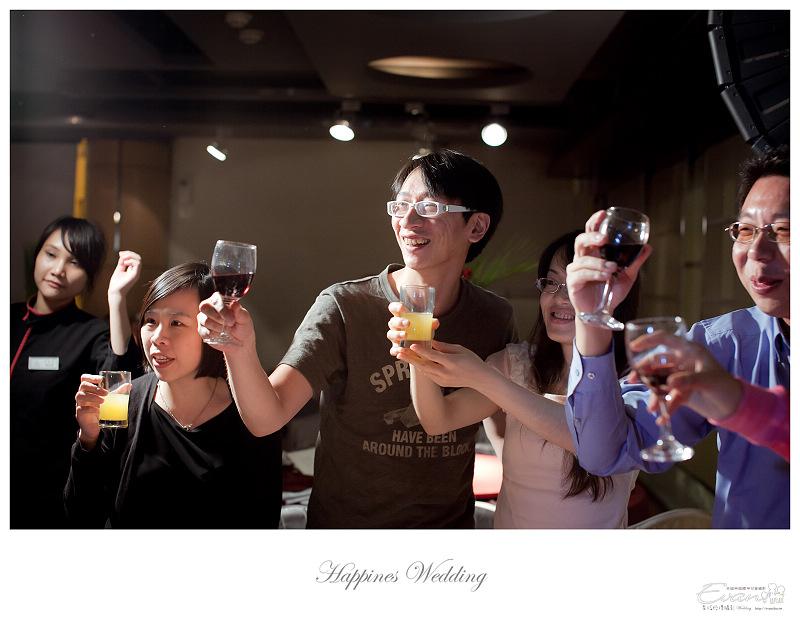[婚禮攝影]政修與素玫 婚禮喜宴_144