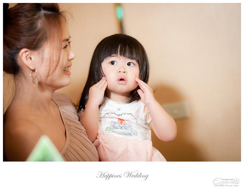 [婚禮攝影]政修與素玫 婚禮喜宴_061