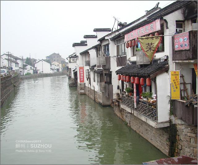 CHINA2011_265