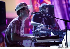 Animal Collective @ MPP