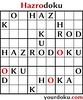 Hazro (yourdoku) Tags: pakistan sudoku punjab hazro yourdoku citydoku