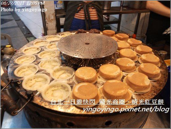 台北市_晴光商圈_福利麵包20110827_R0041781
