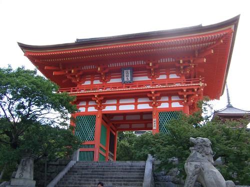 1153 - 23.07.2007 Kyoto Kyomizudera
