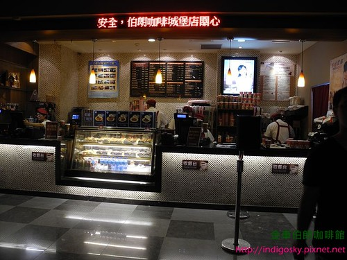 金車伯朗咖啡館-DSCN1024W