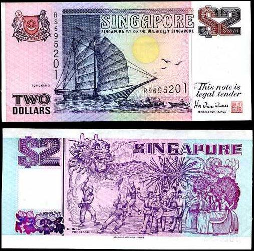 2 Doláre Singapúr 1992, Pick 28
