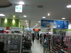 代官山アドレスに100円ショップがオープン